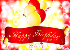 Happy Birthday card. With lights and balloons Stock Photography