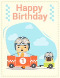 Happy birthday card with little boy and friend Stock Images