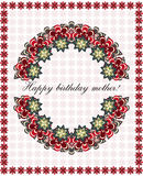 Happy Birthday Card. Happy birthday mother card illustration Stock Photography
