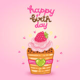 Happy Birthday card with raspberry cupcake. Cute cartoon Happy Birthday card with raspberry cupcake. Holiday vector background Stock Photos
