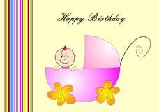 Happy birthday. Cute baby happy birthday and parm Stock Photo