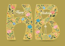 Happy Birthday. Folk Letters with Pearl Collars Royalty Free Stock Photography