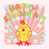 Happy birthday04 Stock Photos