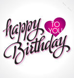 HAPPY BIRTHDAY hand lettering (vector) Royalty Free Stock Photography