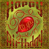 Happy Birthday Hand lettering. Retro Vintage. Original Hand Crafted Design royalty free illustration