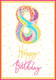 Happy birthday hand lettering. Vector greeting card. Original calligraphic phrase Royalty Free Stock Photo