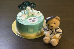 Happy Birthday. Holiday cake. Birthday greetings. Greeting card. Eighteen years. Growing up. Soft bear toy. royalty free stock photography