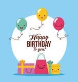 Happy birthday kawaii ballons Stock Image