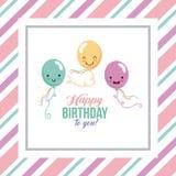 Happy birthday kawaii ballons Royalty Free Stock Photography