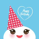 Happy birthday, Kawaii funny white muzzle with pink cheeks and eyes in the red cap on light blue background. Vector. Illustration Stock Photography