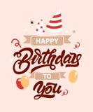 Happy Birthday. Lettering illustration with balloons, stars and ribbon. Hand drawn invitation T-shirt print design. Handwritten stock illustration