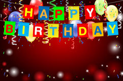 Happy Birthday party background with confetti and balloons. Happy Birthday party background with lights, confetti, inflatable balloons and place for your text Stock Photo