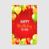 Happy Birthday and Party Balloon Invitation Card Stock Photography