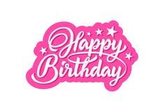 Happy Birthday phrase stock illustration