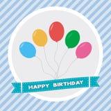 Happy birthday to you4 Stock Photo