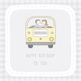 Happy birthday to you2 Stock Photos
