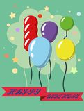 Happy Birthday vector design greeting cards with balloon, confetti , design template for birthday celebration. EPS vector illustration