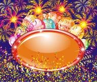 Happy Birthday. Vector illustration stock illustration