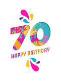 Happy birthday 70 year paper cut greeting card Royalty Free Stock Images