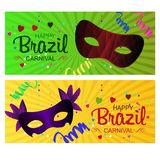 Happy Brazilian Carnival Day. Carnival banners in green and yell. Ow color with masks and typographies. For web design and application interface, also useful for Royalty Free Stock Images