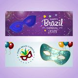 Happy Brazilian Carnival Day. Purple and light green color banne. Rs with creative typography and masks. For web design and application interface, also useful Stock Image