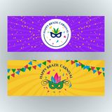 Happy Brazilian Carnival Day. purple and yellow banners with typ. Ographies. For web design and application interface, also useful for infographics. Vector Royalty Free Stock Photography