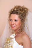 Happy bride. Young happy bride waiting for her groom portrait Royalty Free Stock Photography