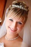 Happy bride stock image