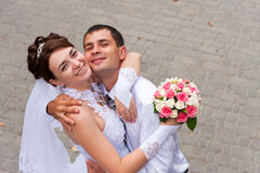 Free Happy Bride And Groom At The Wedding Walk Stock Photography - 21461422