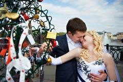 Happy bride and groom at wedding walk Stock Image