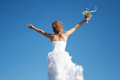 Happy bride meeting new life Stock Image