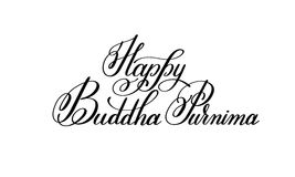 Happy Buddha Purnima hand written lettering inscription. To indian spring holiday celebrate may 10, calligraphy vector illustration isolated on white background Stock Photos