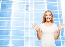 Happy businesswoman Stock Images