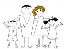 Happy cartoon family. Cartoon characters, Mom Dad, Sister and brother Stock Photography