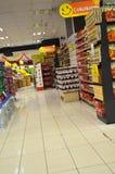 Happy Center super markets chain Istanbul Maltepe royalty free stock photos