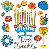 Happy Chanukah!. Menorah surrounded by fun and colorful dreidels, coins and presents Stock Images