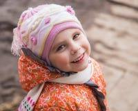 Happy child. Stock Image