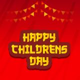 Happy Children`s Day. Illustration of a Banner for Happy Children`s Day Stock Photo