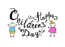 Happy Children`s day. June 1 holiday card. Happy Children`s day. June 1 holiday vector card Stock Photos