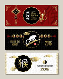 Happy china new year monkey 2016 label banner set Royalty Free Stock Images