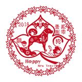 Chinese new year greeting card. Happy 2018, the Chinese dog year. Chinese paper-cutting design Stock Image