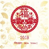 Happy Chinese dog year greeting card. Happy new year, happy Chinese dog year 2018 Stock Photos