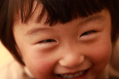 Happy Chinese girl Royalty Free Stock Photography