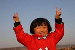 Happy Chinese Girl Royalty Free Stock Photo