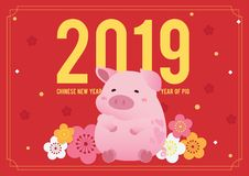 Happy Chinese healthy wealthy Pig traditional New Year 2019. Happy Chinese healthy wealthy Pig New Year 2019red card design background royalty free illustration
