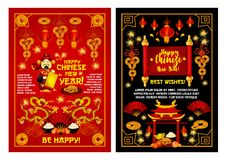 Happy Chinese Lunar New Year, vector greeting royalty free illustration