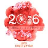 Happy Chinese New Monkey Year 2016 Stock Photos