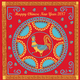 Happy Chinese New Rooster Year 2017 greeting background. In vector Stock Photo