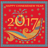 Happy Chinese New Rooster Year 2017 greeting background Stock Photography