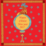 Happy Chinese New Rooster Year 2017 greeting background. In vector Royalty Free Stock Image